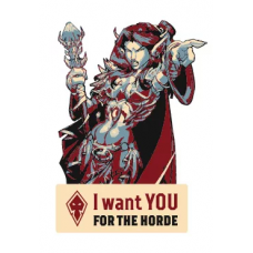 Наліпка I want you for the Horde