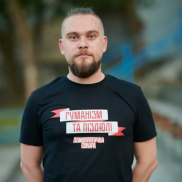"ФУТБОЛКА ""ГУМАНІЗМ"""